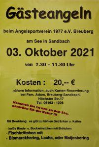 Plakat für das Gästeangeln am 03.10.2021
